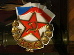 Czech Communist Party Emblem - Museum of Communism - Prague - Czech Republic.jpg