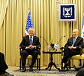 DSC 8113HagelPeres - Flickr - U.S. Embassy Tel Aviv.jpg