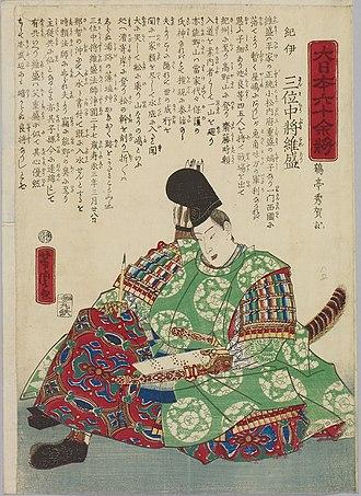Taira no Shigemori - Sammichūjō Koremori by Yoshitora 1866