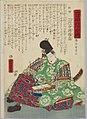 Dai Nihon Rokujūyoshō, Kii Sammichūjō Koremori by Yoshitora.jpg