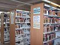 Dakar-Bibliothèque de l'UCAD (4).jpg