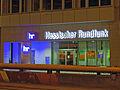 Darmstadt-Hessischer Rundfunk.jpg