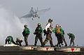 Defense.gov News Photo 080326-N-9639L-088.jpg