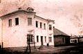 Demir Kapija, zgrada na posta i opstina, 1931.jpg