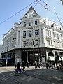 Den Haag - panoramio (171).jpg