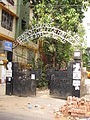 Deshbandhu College For Girls Gate - Kolkata 2011-06-11 0020.JPG