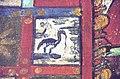 Detail - Ethiopian Church Painting (2381614820).jpg