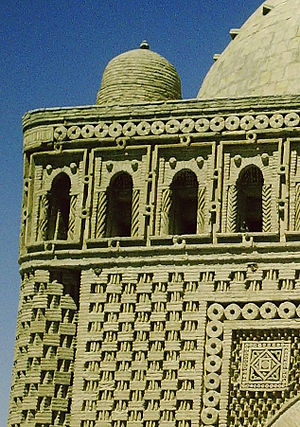 Banna'i - The walls of the Samanid Mausoleum (9th or 10th century) represent an early example of hazarbaf, a weaving-like pattern of brickwork.