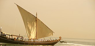Culture of Qatar - A large dhow historically used for pearling at a Qatari dhow festival