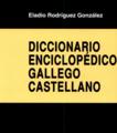 Diccionario enciclopédico gallego-castellano.png