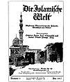 Die Islamiche welt Mai 1917.jpg
