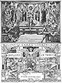 Diplomes du Mérite, remis aux Lauréats des Jeux Olympiques de 1908 à Londres.jpg