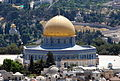 Dome of the Rock (2667009799).jpg