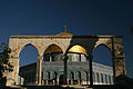 Dome of the Rock and four arches.jpg