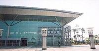 Dorasan station.JPG