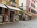 Dorsoduro, 30100 Venezia, Italy - panoramio (303).jpg
