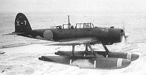 Aichi E13A - Image: E13A 3s