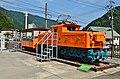 ED11 at Unazuki Station.jpg