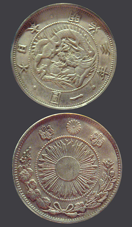 Early silver one yen coin, 24.26 grams of pure silver, Japan, minted in 1870 (Meiji year 3) Early silver one yen coin Japan.jpg