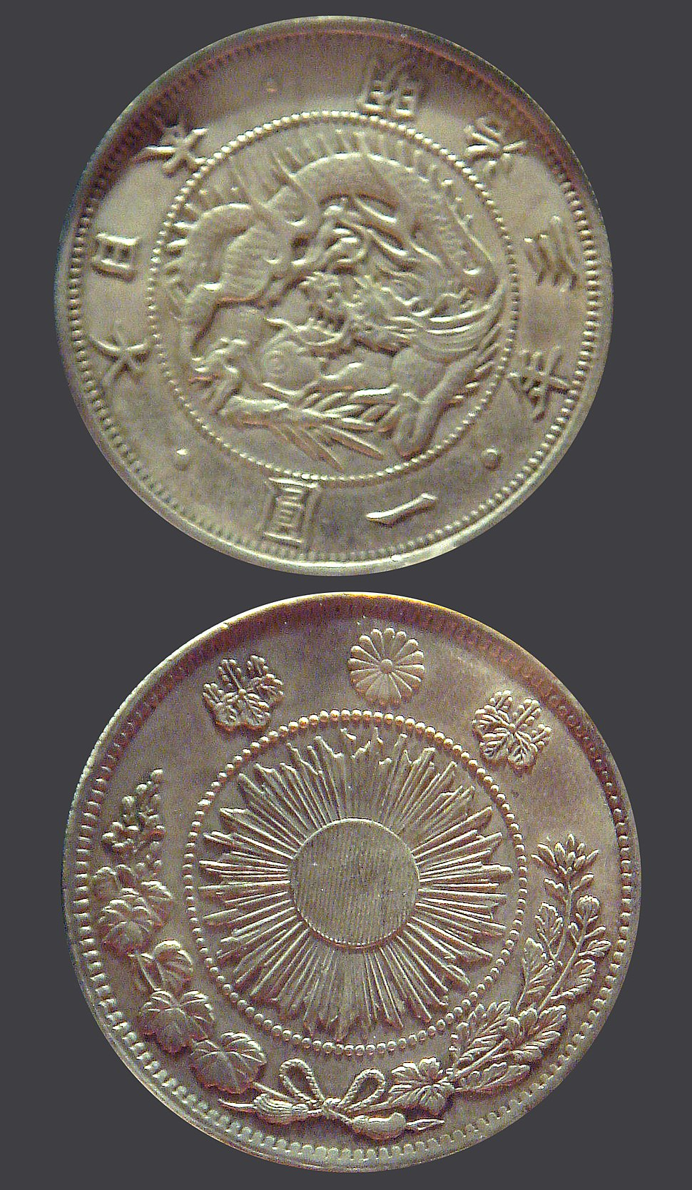 Early silver one yen coin Japan
