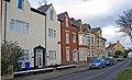Eastbourne Road, Hornsea - geograph.org.uk - 324724.jpg