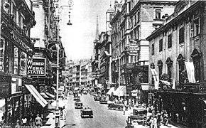 Ecke Kärntnerstraße Annagasse mit Werbetafel Tabarin und Chapeau Rouge ca 1930