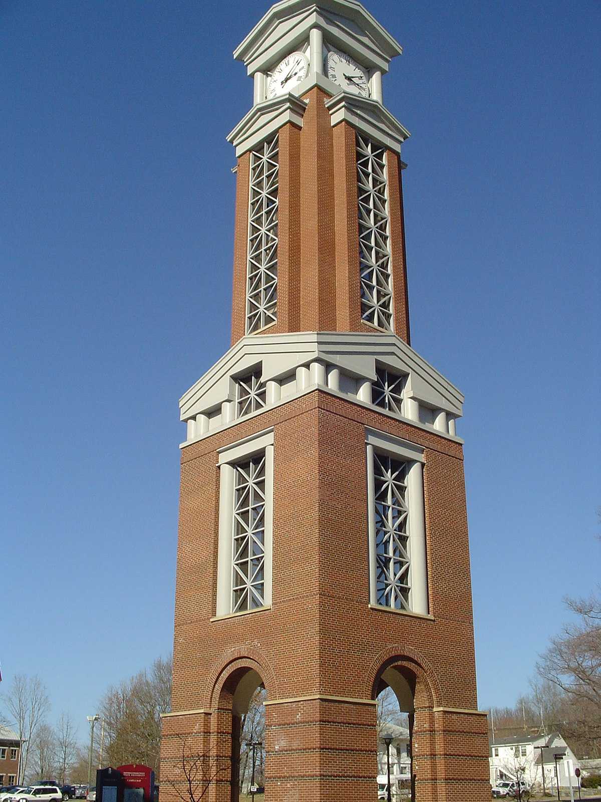 Eastern Connecticut State University – Wikipedia