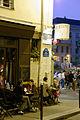 Ecurie, 2 Rue Laplace 75005 Paris 2014.jpg
