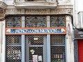Edificios calle de El Peso, Requena 01.jpg