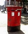 Edward VII Post Box - geograph.org.uk - 2164097.jpg