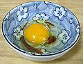 Egg-usu1.jpg