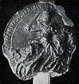 Eirik II Magnusson segl.jpg