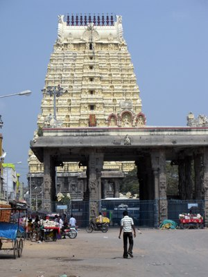 Shiva Temples of Tamil Nadu - Image: Ekam