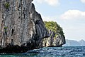 El Nido, Palawan, Philippines - panoramio (66).jpg