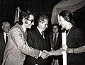 Elena Ceausescu - Doctor Honoris Causa Universidad de Buenos Aires.jpg
