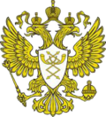 Emblem of the Ministry of Telecom and Mass Communications (Russia).png