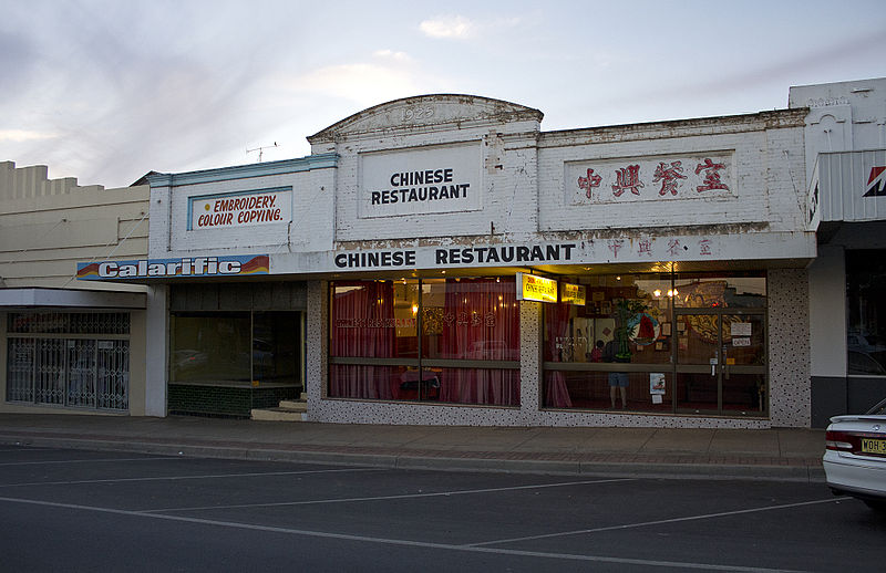 Datei:Embroidery shop and Chinese restaurant in Leeton.jpg
