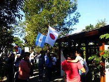 Bel n de escobar wikipedia la enciclopedia libre for Jardin japones de escobar
