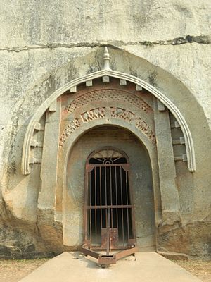 Indian rock-cut architecture - Entance to the Lomas Rishi Cave, c. 230 BCE, one of the oldest cut caves in India.