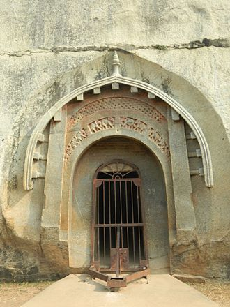 Gavaksha - The earliest surviving chaitya arch, at the entrance to the Lomas Rishi Cave, 3rd century BC