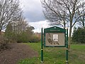 Entrance to Brentfield Park, Leicester Road, NW10 - geograph.org.uk - 1224133.jpg