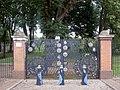 Entrance to Grange Park - geograph.org.uk - 557252.jpg