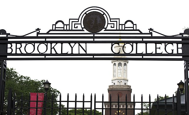 Close-up of entrance gate to Brooklyn College
