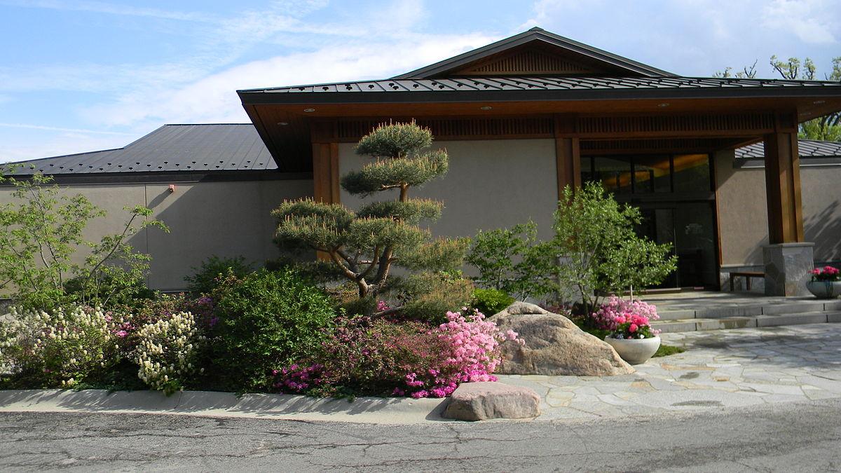 Jardines Japoneses Anderson Wikipedia La Enciclopedia Libre