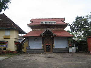 Ernakulam Shiva Temple - The West Gopuram