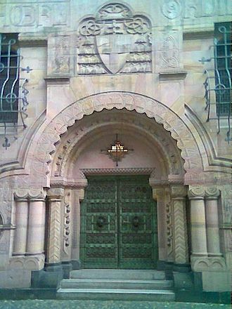 Roman Catholic Archdiocese of Freiburg - Entrance to the ordinariate of the archbishop, Freiburg Breisgau.