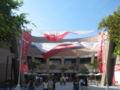 Esplanade - Theatres on the Bay 15.JPG