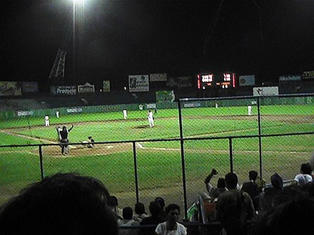 Nicaraguans have a strong interest in baseball, which has become a major sport in the country as well as a part of the nation's culture. Estadio Nacional.jpg