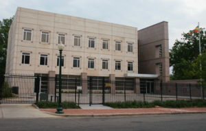 Ethiopian Americans - Embassy of the Federal Democratic Republic of Ethiopia in Washington, D.C..