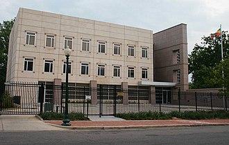 Ethiopian Americans - Embassy of the Federal Democratic Republic of Ethiopia in Washington, D.C..